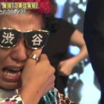 全日本パリピ選手権で涙の優勝!あっくん渋谷パリピ軍団から学んだ事
