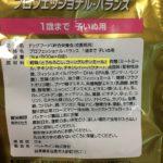 犬用の安心安全、無添加、グルテンフリー、低アレルギーなフードTOP3