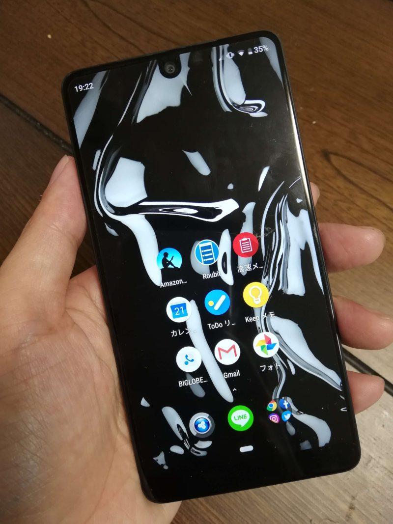 ハイエンドモデルのベゼルレス、高級感のあるEssentialPhone